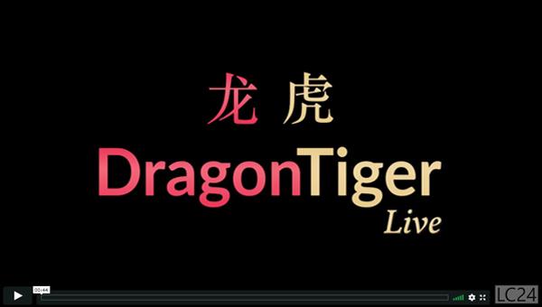 Live dragon tiger film